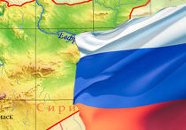 Россия и Сирия