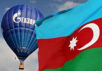 Газпром и Азербайджан