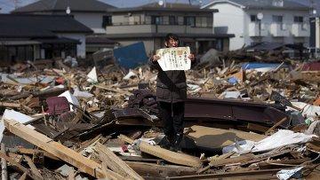"""Первый приз в номинации """"People in the News Stories"""" японского фотографа Ясуоши Чиба"""