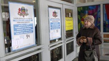 Референдум о статусе русского языка в Латвии