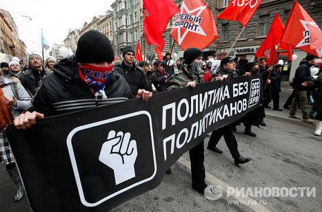 """Шествие """"За честные выборы"""" в Санкт-Петербурге"""