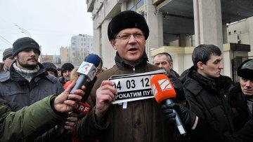 Владимир Рыжков на акции оппозиции в Москве