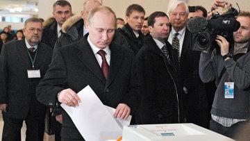 Голосование кандидата в президенты РФ Владимира Путина