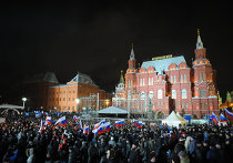 Митинг в поддержку В.Путина на Манежной площади