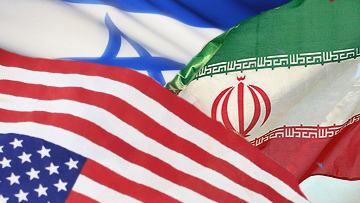 Иран, Израиль и США