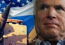 Республиканцы выражают сомнения по поводу договора с Россией