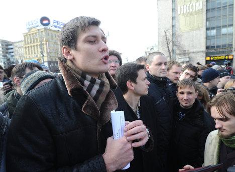 Акция оппозиции на Пушкинской площади