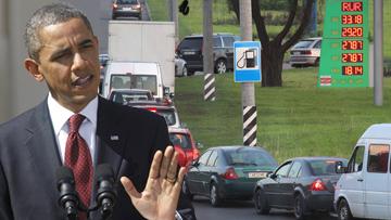 Политика Обамы и цены на бензин