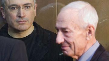 Михаил Ходорковский и Юрий Шмидт