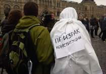 "Акция ""Белая лента"" на Красной площади 8 апреля"