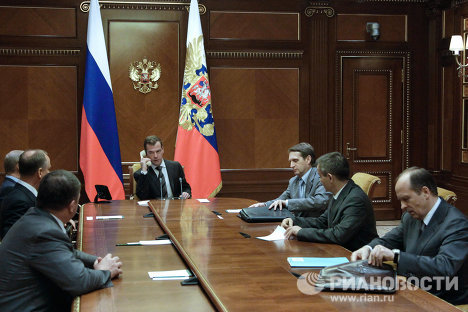 Дмитрий Медведев проводит заседание Совета безопасности РФ