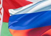 Отношения Беларуси и России