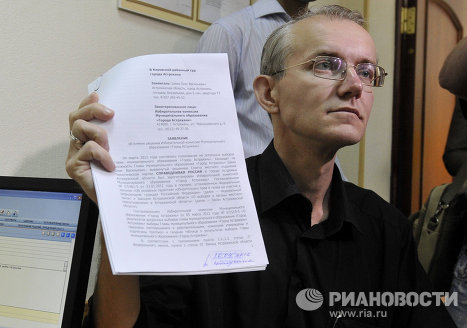 Олег Шеин подает иск в суд