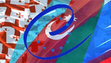 Отношения Грузии и Азербайджана с Россией