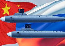 Учения России и Китая