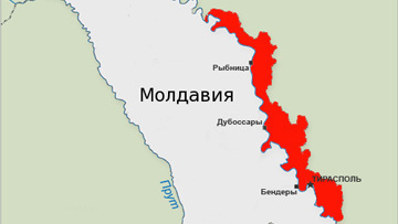 Бессарабия