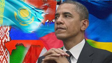 Вашингтон и Евразиский союз