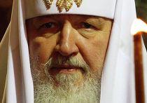 Патриарх Московский и всея Руси Кирилл в Болгарии