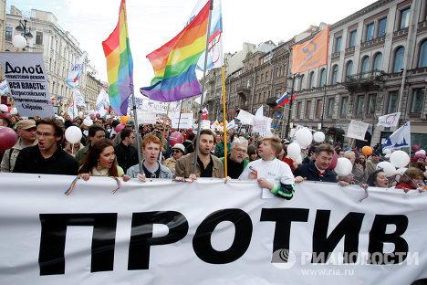 Первомайские шествия в Санкт-Петербурге
