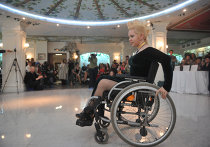Конкурс красоты среди женщин с ограниченными возможностями
