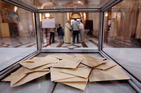 Парламентские выборы во Франции