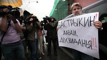 """Акция у здания Следственного комитета в поддержку """"Новой газеты"""""""