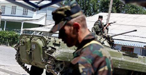Военные в г. Ош