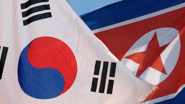 Южная корея и КНДР