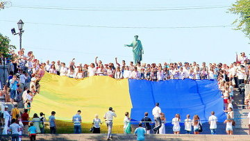 День флага на Украине в Одессе