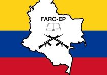 Леворадикальная повстанческая группировка Колумбии ФАРК