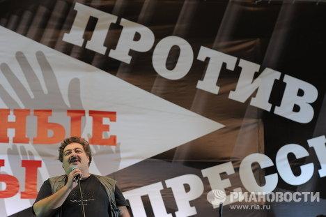 """Писатель Дмитрий Быков выступает на акции """"Марш миллионов"""""""