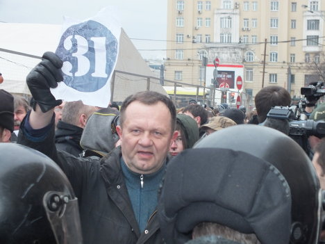 """Активисты """"Стратегии - 31""""  вышли на несогласованные акции в городах России"""