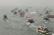 Несколько десятков судов вышли из Тайваня в сторону спорных с Японией островов