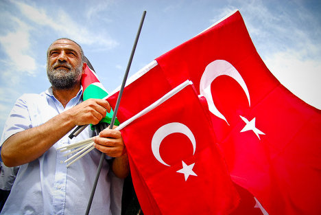 "Митинг против захвата ""Флотилии свободы"" на площади Таксим в Турции"