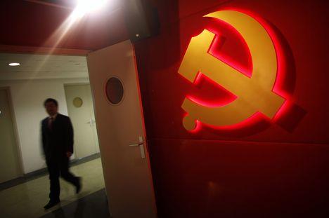 Интерьер элитной школы коммунистов, Китай
