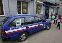 Открытие модернизированного отделения почтовой связи № 21 во Владивостоке