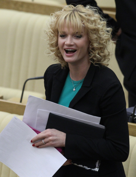 Светлана Хоркина на заседании Государственной Думы РФ