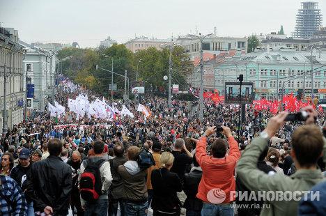 """Участники акции """"Марш миллионов"""" на Трубной площади в Москве"""