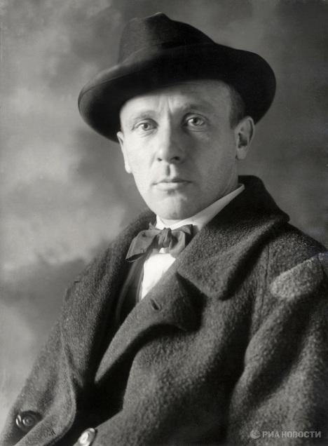 М.Булгаков