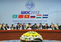 Заседание совета глав правительств стран ШОС в Бишкеке