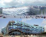 Ледовый дворец «Айсберг»