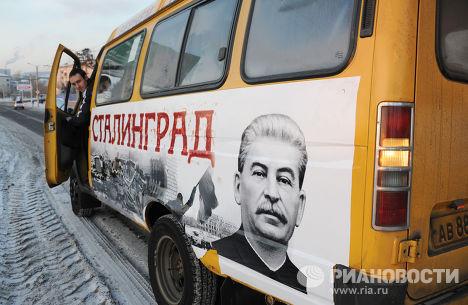 Маршрутка с изображением Сталина в Чите