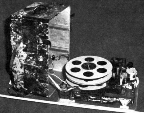 Оборудование для записи информации с подземного кабеля