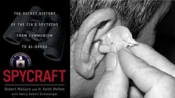 Обложка книги «Искусство шпионажа. Тайная история спецтехники ЦРУ»