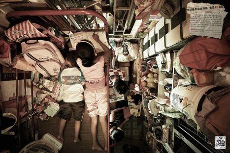 Квартира в Гонконге