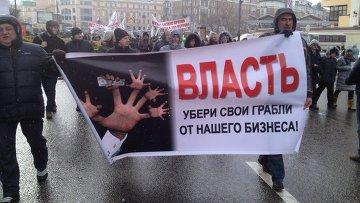 Социальный марш москвичей