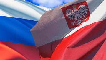 Флаги России и Польши
