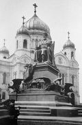 Памятник царю Александру III