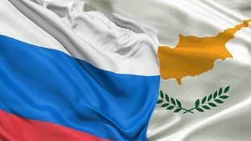 Флаги России и Кипра