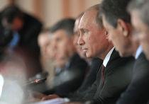 Президент России Владимир Путин в Еврейском музее и Центре толерантности
